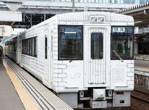 東北エモーション レストラン列車