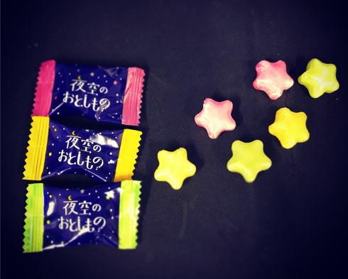 光る星の飴でプチプラネタリウム!カンロ「夜空のおとしもの」
