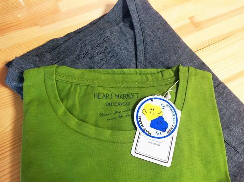 汗じみ対策Tシャツ ハートマーケット