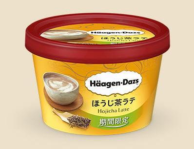 ハーゲンダッツ ほうじ茶ラテが復活!春に1か月で完売した人気フレーバー