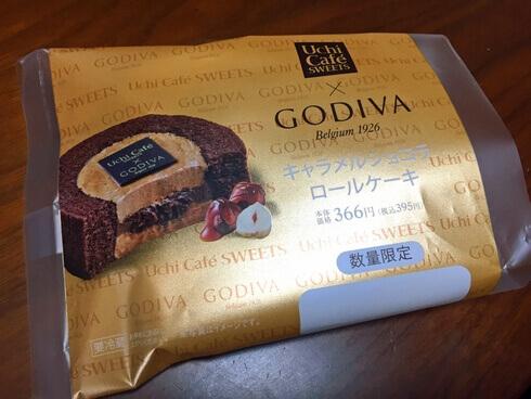ゴディバのキャラメルショコラロールケーキ、ローソンから