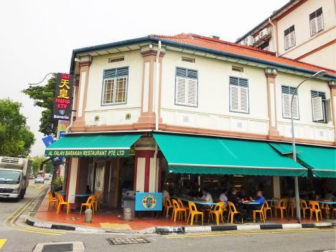 シンガポール カトン地区 ジョーチアット通り3