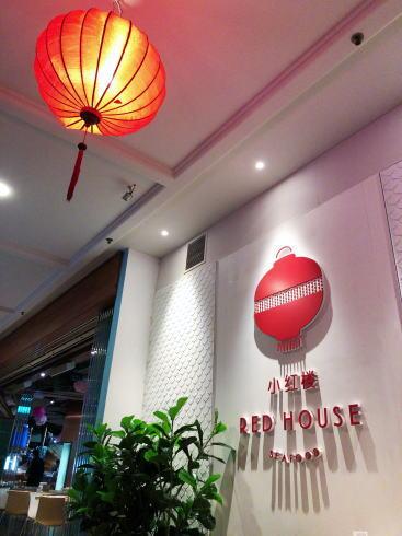 シンガポール レッドハウス 店内の様子