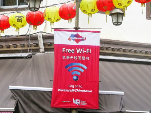 シンガポール チャイナタウン フリーWi-Fi