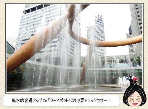 世界最大!富の噴水(富の泉)は金運アップ・願いが叶う風水パワースポット