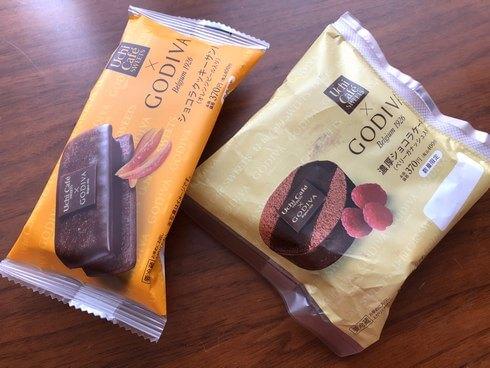 ゴディバ×ローソンの「ショコラクッキーサンド」と「濃厚ショコラケーキ」