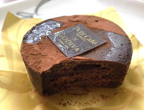 ウチカフェ ゴディバの濃厚ショコラケーキ