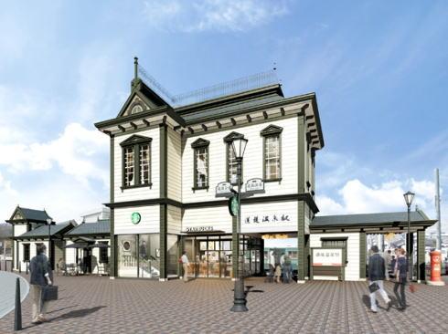 道後温泉駅がスタバに、明治洋風建築の駅舎まるごと