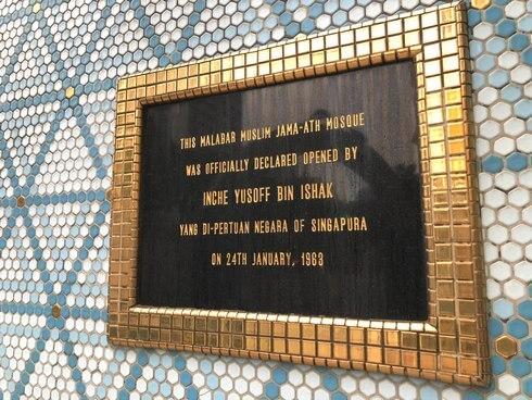 青いマラバーモスク、シンガポール