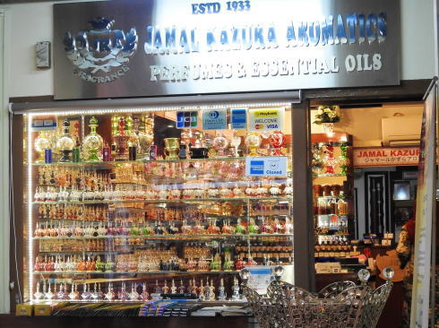 シンガポール アラブストリート(カンポングラム)香水店