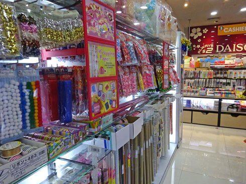 シンガポールのダイソー、2ドル均一 日本製