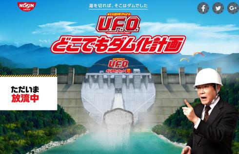湯切りはダムである!UFO湯切り専用プレートが好評すぎて再販