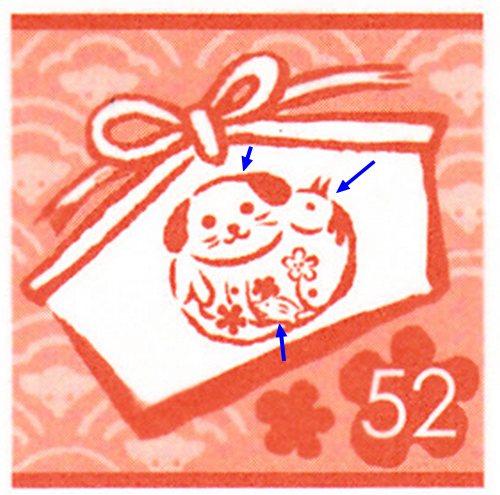年賀状に隠しデザイン 鳥・犬・イノシシ