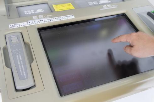 ファミマで方言ATM、愛媛も追加でジワジワ全国拡大中