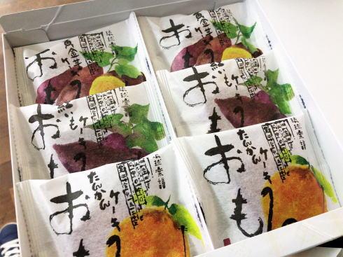 沖縄土産 おもろ ケーキ パッケージ2