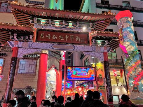 長崎ランタンフェスティバル 新地中華街の門