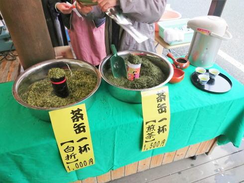 福岡県八女市 道の駅たちばな 八女茶コーナー2