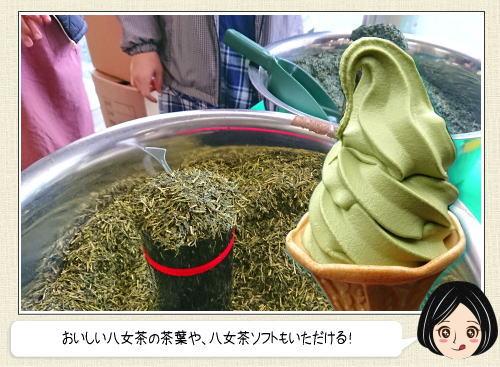 日本一「道の駅たちばな」は、八女茶ソフトクリームも人気の直売所!