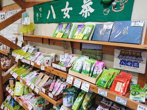 福岡県八女市 道の駅たちばな 八女茶コーナー