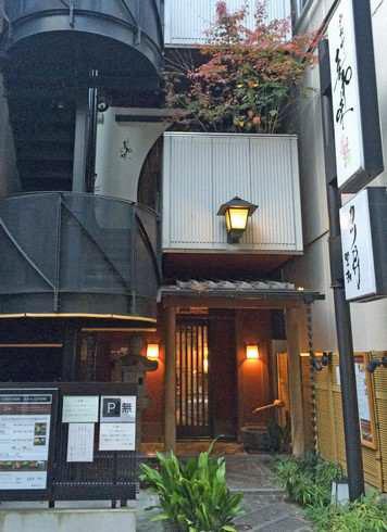 味司 野村、デミカツ丼 発祥のお店