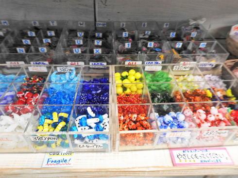琉球村に併設「沖縄の駅ちゃんぷるー」 時計づくり 有料パーツ