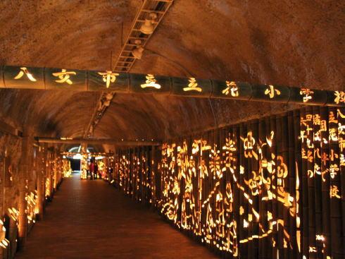 福岡県八女市 竹灯籠で「竹あかり幻想の世界」 画像9