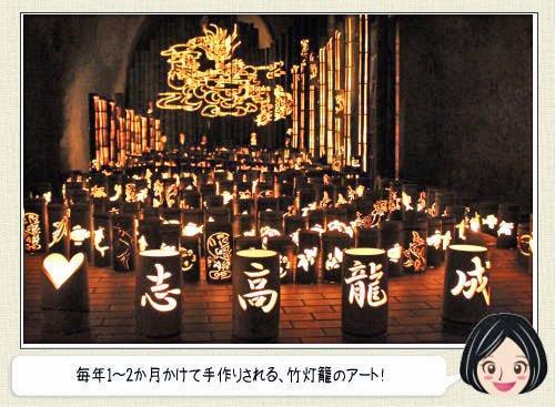 竹あかり幻想の世界、福岡県八女市の特産でつくる竹灯籠に圧倒