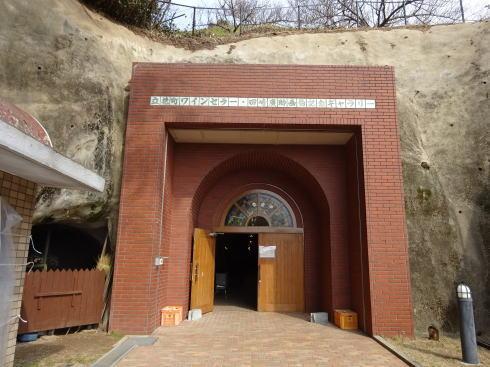 福岡県八女市  ワインセラー、トンネル