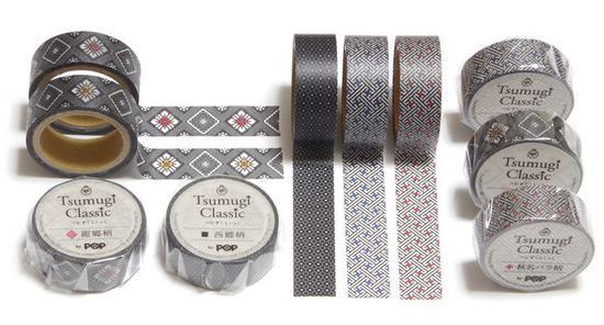 大島紬の柄で奄美大島のご当地マスキングテープ「紬Classic」