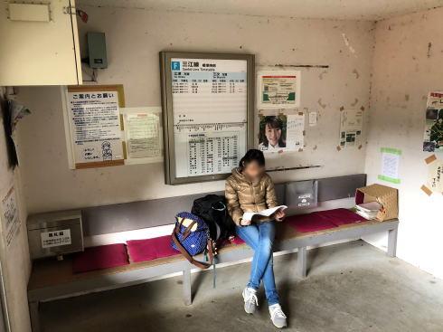 JR三江線 宇都井駅(天空の駅) 待合室3