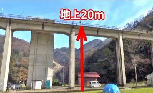 日本一高い「天空の秘境駅」宇都井駅が、3月末で営業終了へ