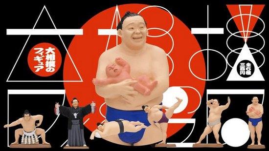 大相撲のユル可愛いフィギュア、自撮りお昼寝などカプセルトイから