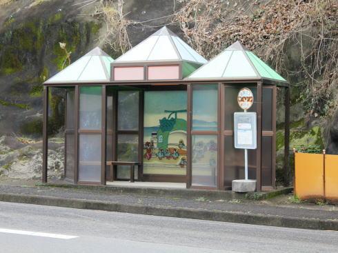 長崎フルーツバス停 メロンの絵のバス停
