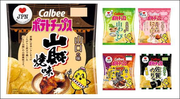 人気商品5種全国発売へ、47都道府県の味ポテトチップス