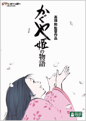 かぐや姫の物語、金曜ロードSHOW!でノーカット放送へ