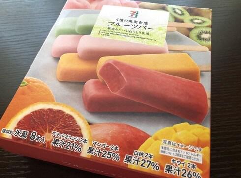 4種類の果実食感アイスバー、セブンイレブン