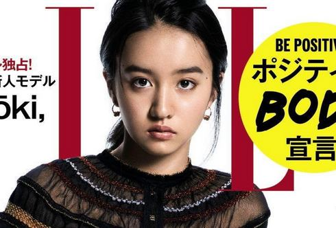 Koki 木村拓哉と工藤静香の娘がモデルデビュー「キムタクそっくり!」ELLE表紙に