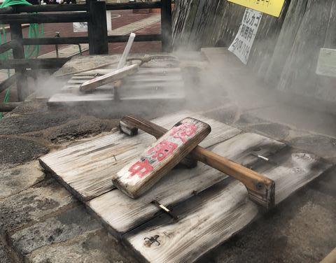ほっとふっと105 小浜温泉の蒸し窯