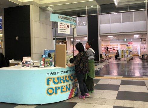 福岡オープントップバスの受付は、福岡市役所1F