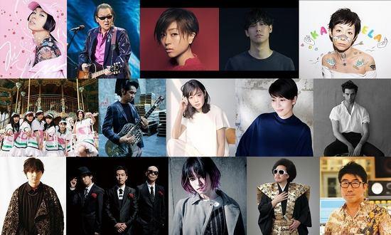 宇多田にAI・カエラら豪華歌手が歌う椎名林檎の名曲「アダムとイヴの林檎」