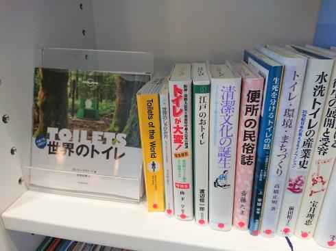 福岡県北九州市 TOTOミュージアム ライブラリー2