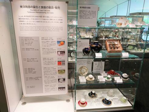 福岡県北九州市 TOTOミュージアム TOTOはお皿も作っていた