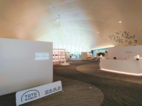 福岡県北九州市 TOTOミュージアム エスカレーターあがったところ