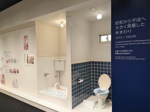 福岡県北九州市 TOTOミュージアム 第二展示室3