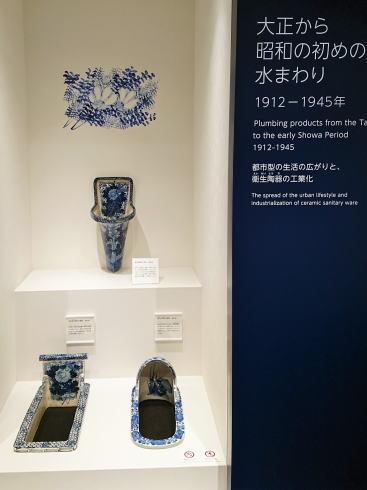 福岡県北九州市 TOTOミュージアム 第二展示室2