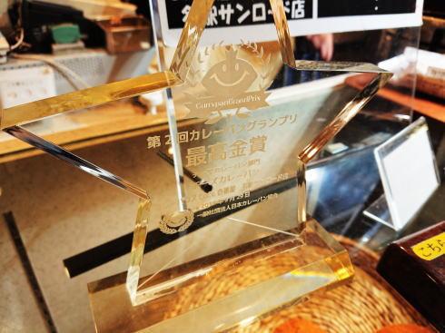 ココイチのカレーパン2