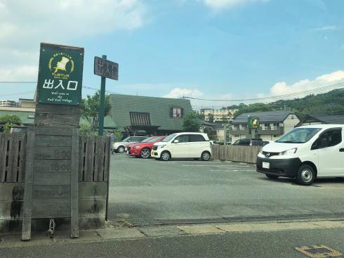 パン工房フルフル松崎本店 駐車場