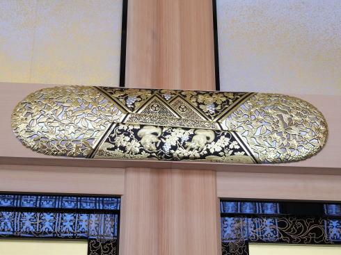名古屋城本丸御殿 飾り金具