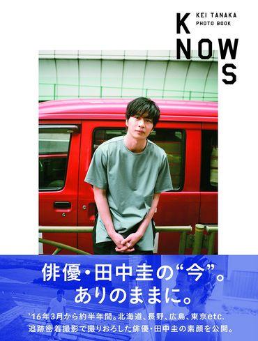 田中圭、おっさんずラブ人気で写真集の重版決定!プライベート旅行にも密着