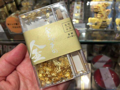 食べられる金箔、金シャチ横丁のお土産店